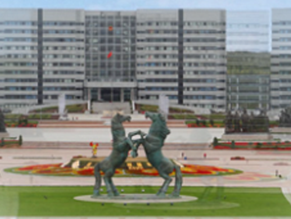 杭锦旗民政局