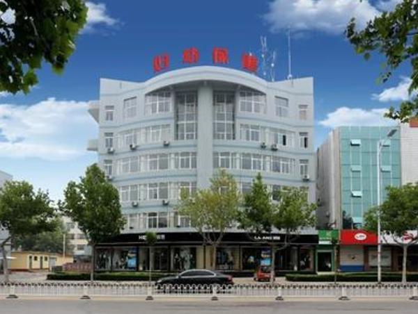 杭锦旗卫生和计划生育局