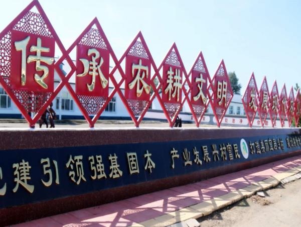 内蒙古兴明农牧业有限公司