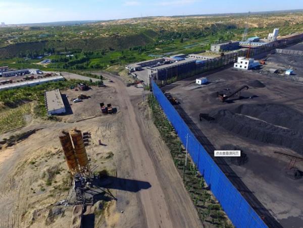 伊金霍洛旗双龙煤炭有限公司
