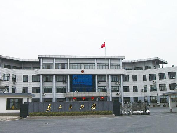 多伦县大北沟镇人民政府