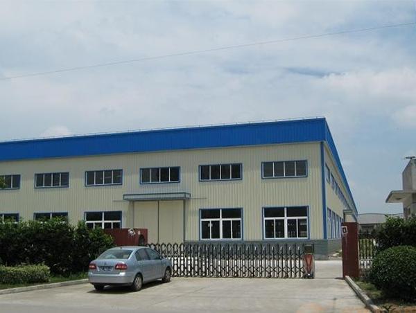 内蒙古鑫阳环保科技有限公司
