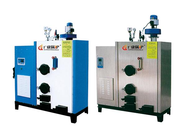 LSG生物质蒸汽发生器