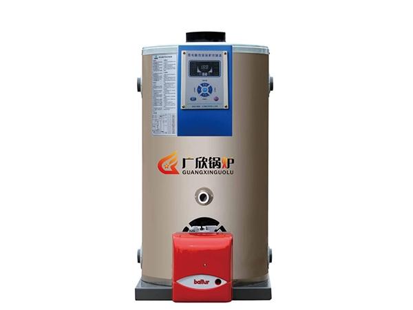 CLHS常压燃油(气)热水锅炉